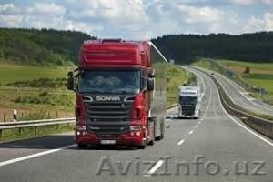 Перевозки импортно-экспортных грузов UZ-EU-UZ - Изображение #1, Объявление #1447444