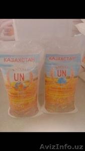 Муку пшеничную 1-го сорта, отруби пшеничные реализуем на экспорт - Изображение #1, Объявление #1628427
